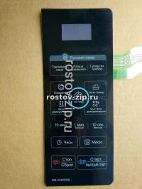 Сенсорная панель СВЧ LG MS-2348DRB