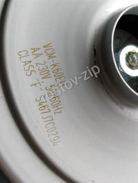 Двигатель пылесоса Самсунг VCM-K60 1600W Origin