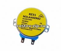 Микродвигатель M2LA49ZR82 для холодильников Samsung