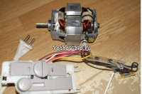 Мотор для мясорубки DKA144 Мулинекс-Moulinex SS-989478