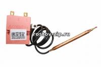 Термостат 65150779 для бойлера Ariston WY75-A14