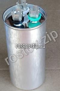 Конденсатор пусковой 40+2,5 мкФ