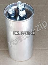 Конденсатор пусковой 45+2,5 мкФ