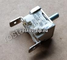 Датчик 271P 16A 250V T300