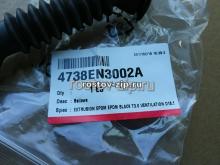 Патрубок LG 4738EN3002A