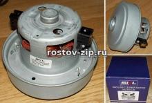 Мотор пылесоса SKL 1400 Вт