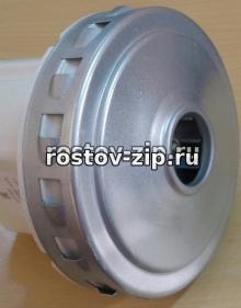 Двигатель для пылесоса Zelmer 1500W аналог