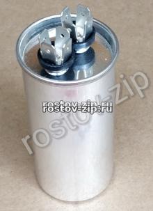 Конденсатор пусковой 45 мкФ