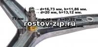 Крестовина 171-02-0076 барабана  для стиральной машины Атлант 730136200400