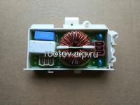 Сетевой фильтр LG 6201EC1006E
