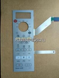 Сенсорная панель СВЧ PG113U