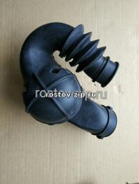 Патрубок Electrolux, Zanussi, AEG 1327740203