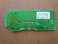 Модуль индикации Electrolux, Zanussi, AEG, 1105791055