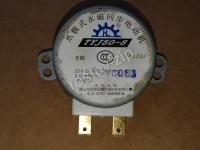 Мотор вращения тарелки СВЧ Indesit/Ariston/Whirlpool