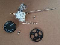 Терморегулятор термостат для электрической духовки 50-300° 16А