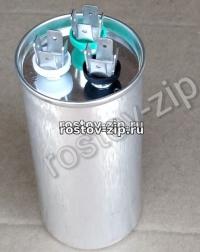 Конденсатор пусковой 35+1,5 мкФ