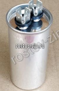 Конденсатор пусковой 35 мкФ