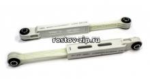 Амортизаторы для стиральных машин ZANUSSI и Electrolux 100N
