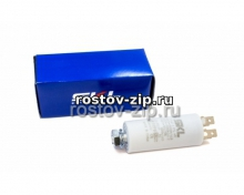 Конденсатор 110|jF 450V SKL