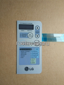Сесорная панель хлебопечки LG HB-2001BY