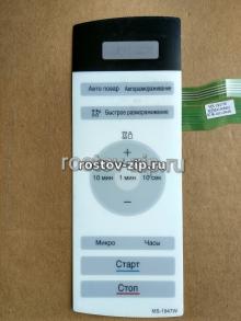 Сенсорная панель СВЧ LG MS-1947W
