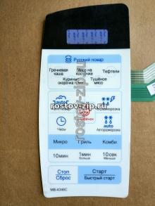Сенсорная панель СВЧ LG MB-4346C