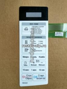 Сенсорная панель СВЧ LG MB4049F