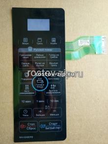 Сенсорная панель СВЧ LG MH-6348DRB