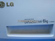Лоток для порошка стиральной машины LG F1089ND