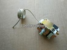 Термостат холодильника ТАМ-133