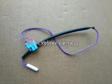 Датчик температуры Samsung DA32-10105G