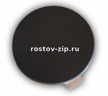 Универсальная конфорка для электроплиты EGO, 180 мм 1500 Вт 618015
