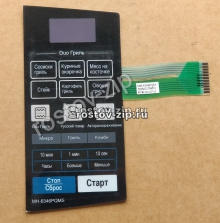Сенсорная панель СВЧ LG MH-6346PQMS