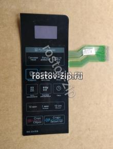 Клавиатура микроволновки LG MS-2347EB