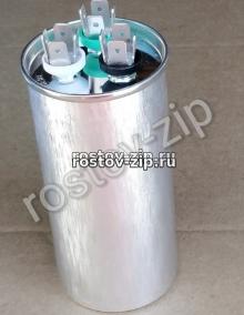 Конденсатор пусковой 35+2,5 мкФ